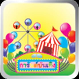 App5701