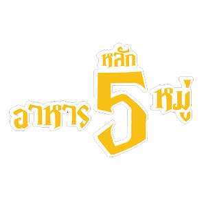 App5705