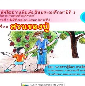 ebook5908
