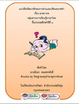 ebook5909