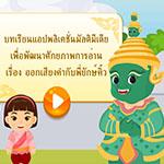 App621_1-150x150